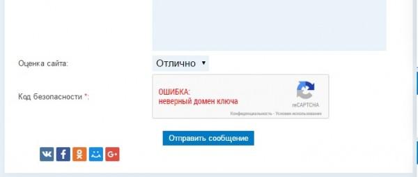 регистрация любого домена