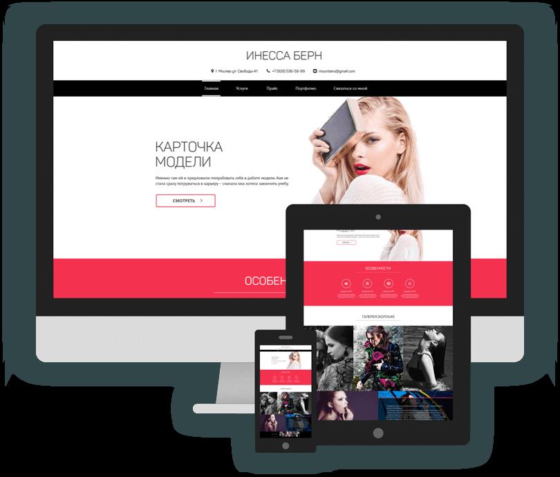 Создать сайт kit