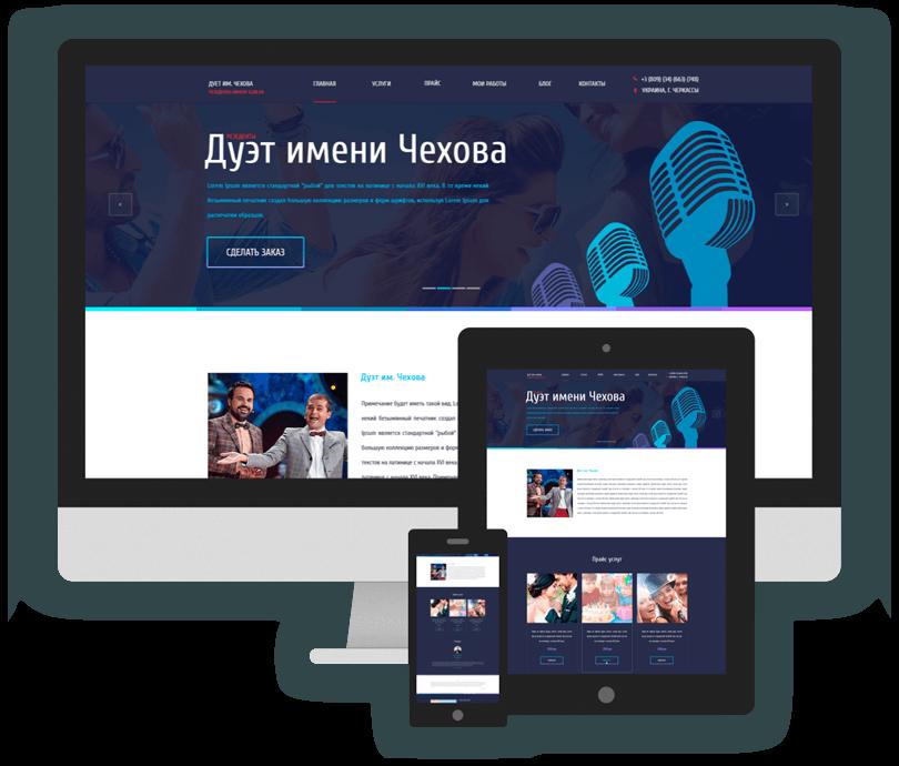 Сколько стоит создать сайт в беларуси