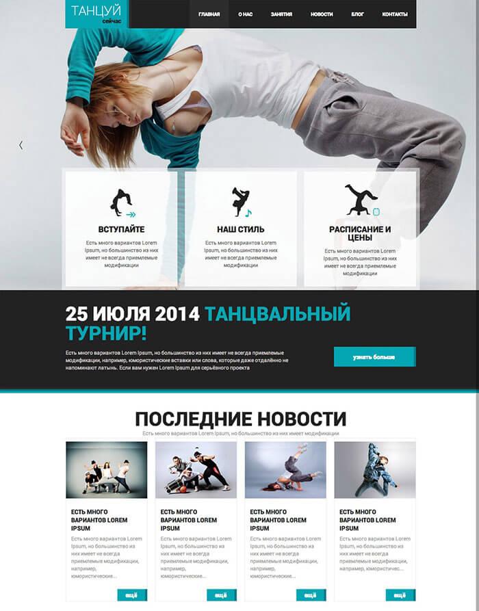Создание сайтов в ucoz анатомия любви или откровения с сайтов автопортреты